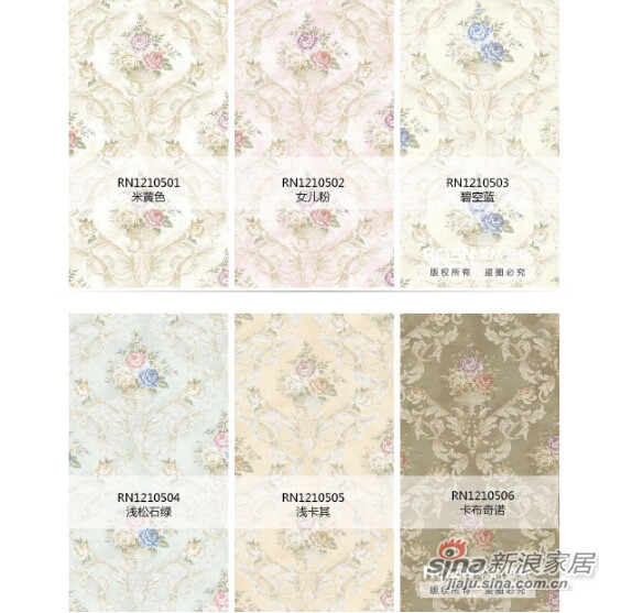 柔然壁纸 欧式大马士革花型无纺墙纸-2