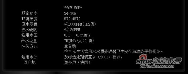 圣帝尼S-SDR-TS75C-1