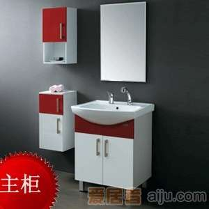 法恩莎PVC浴室柜-主柜FPG3683(605*465*810mm)大红/白色1
