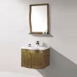 泰陶浴室柜TA-P33-1