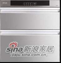 志邦厨柜银色低温消毒柜ZTD90L-09A