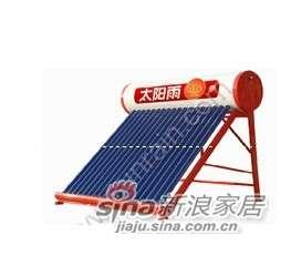 太阳雨太阳能热水器喜跃180系列18管+送微电脑控制仪