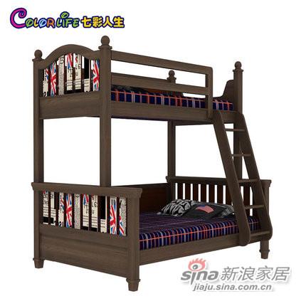 七彩人生 巴斯小镇 儿童扶梯高低床 实木上下子母床-1
