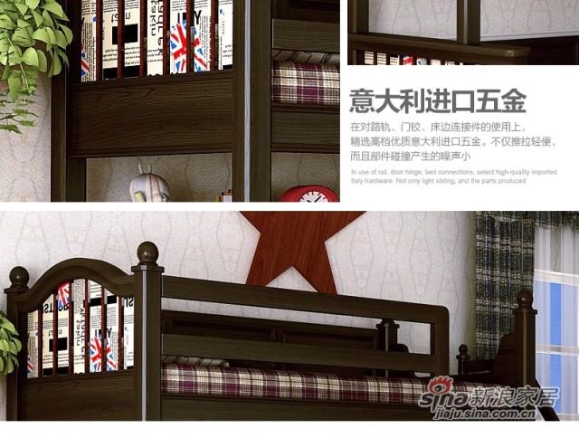 七彩人生 巴斯小镇 儿童扶梯高低床 实木上下子母床-3