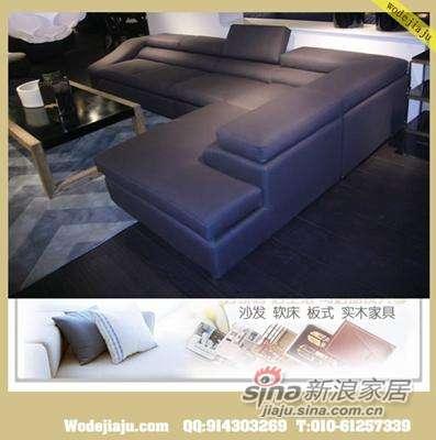 北京沃德家居高弹环保沙发-0