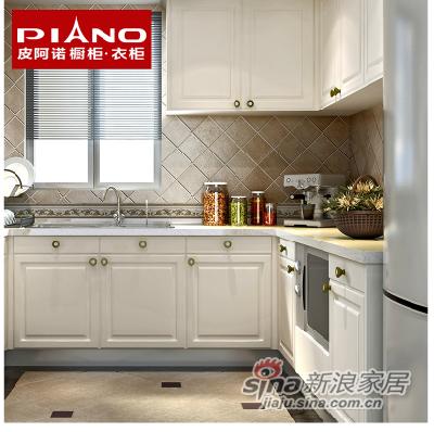 皮阿诺 整体厨房橱柜 欧式模压板 -3