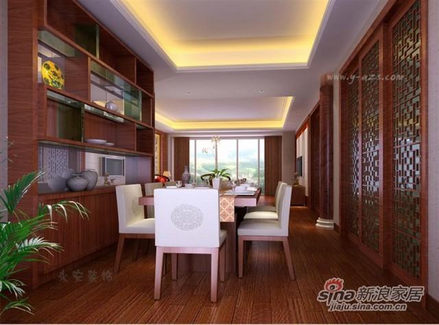 别墅设计方案:红树湾8栋-2