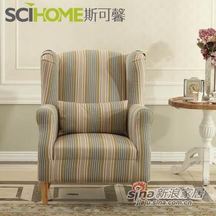 斯可馨布艺休闲沙发 单椅沙发 休闲潮椅 SKX-BH010B-1