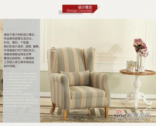 斯可馨布艺休闲沙发 单椅沙发 休闲潮椅 SKX-BH010B-2