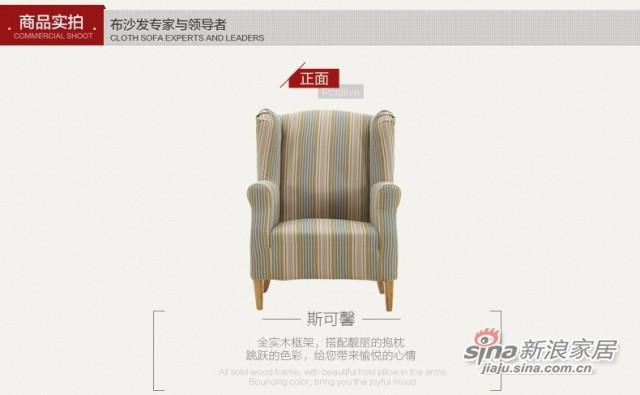斯可馨布艺休闲沙发 单椅沙发 休闲潮椅 SKX-BH010B-3