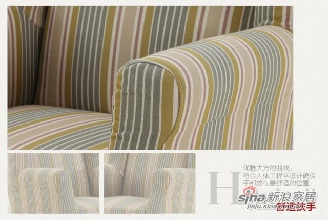 斯可馨布艺休闲沙发 单椅沙发 休闲潮椅 SKX-BH010B-4