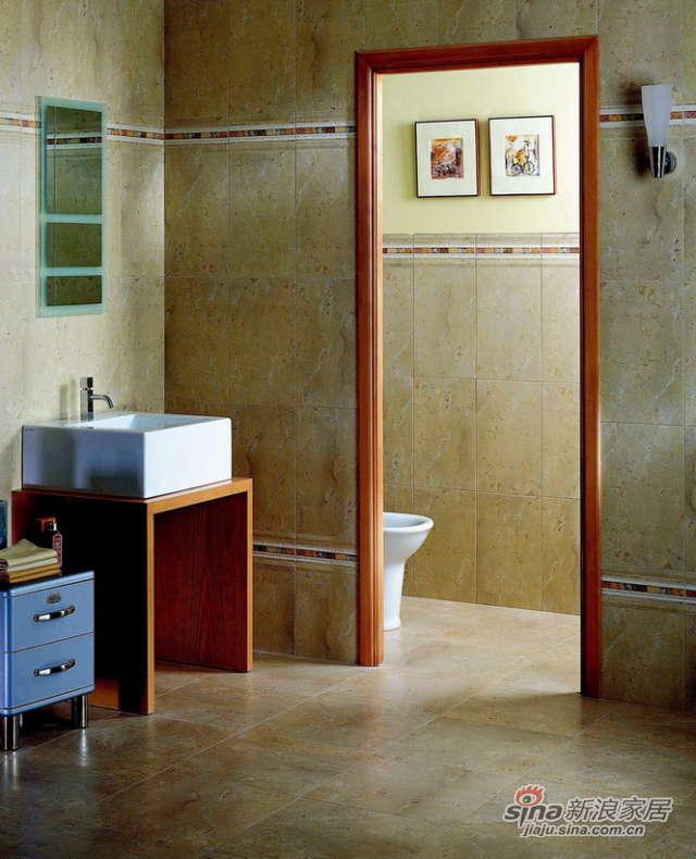 意德法家整体卫浴――azuvi瓷砖-4