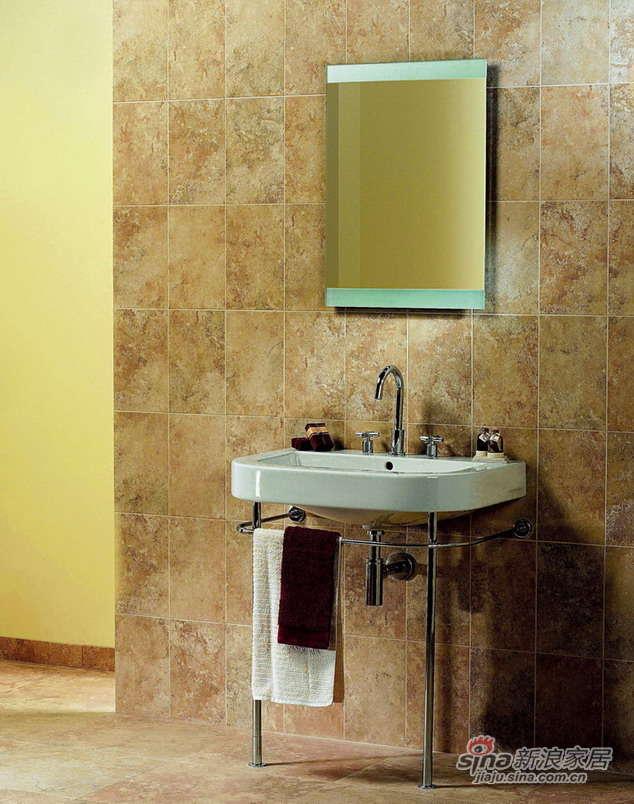意德法家整体卫浴――azuvi瓷砖-7