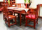 明式餐桌椅