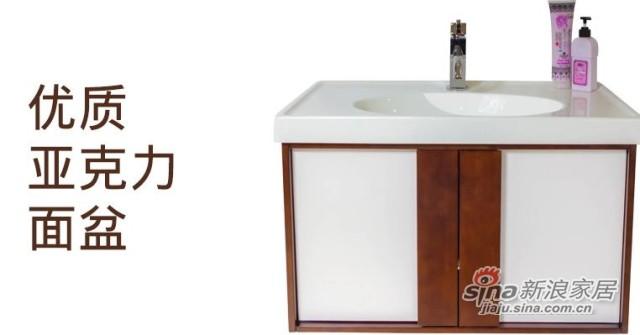 帝王洁具现代浴室柜组合