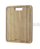 百德嘉五金龙头挂件-H767004橡木菜板
