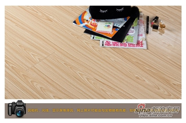 扬子地板复合地板防水木地板-2