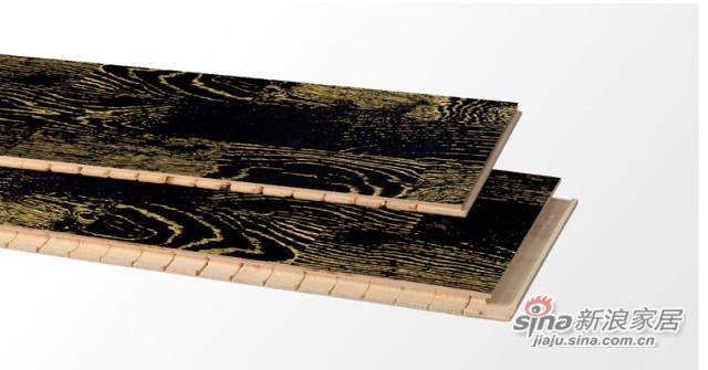 圣象地板 康树三层实木复合V5定制之土豪金 KS8366 卡伦堡黑金-4