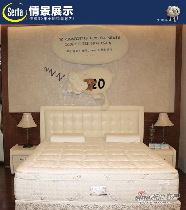 马里兰 美国舒达床垫-1