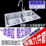 弗兰卡水槽AAX610-85(套餐四件套)