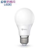 公牛LED球泡灯