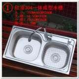 弗兰卡水槽GET620D(套餐四件套)