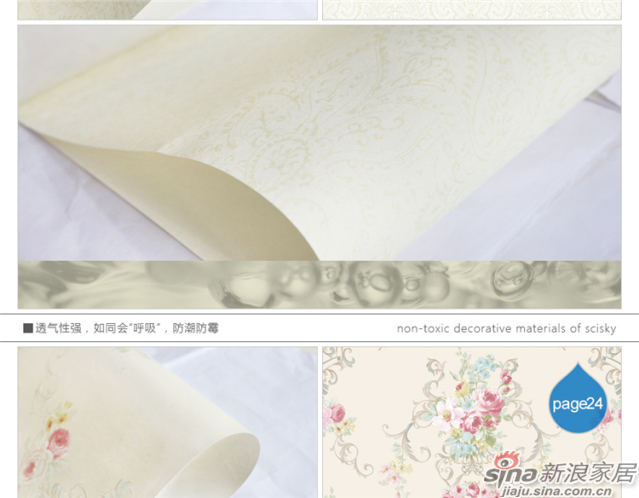 梦逐芳菲page20-35-16