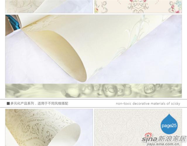梦逐芳菲page20-35-17