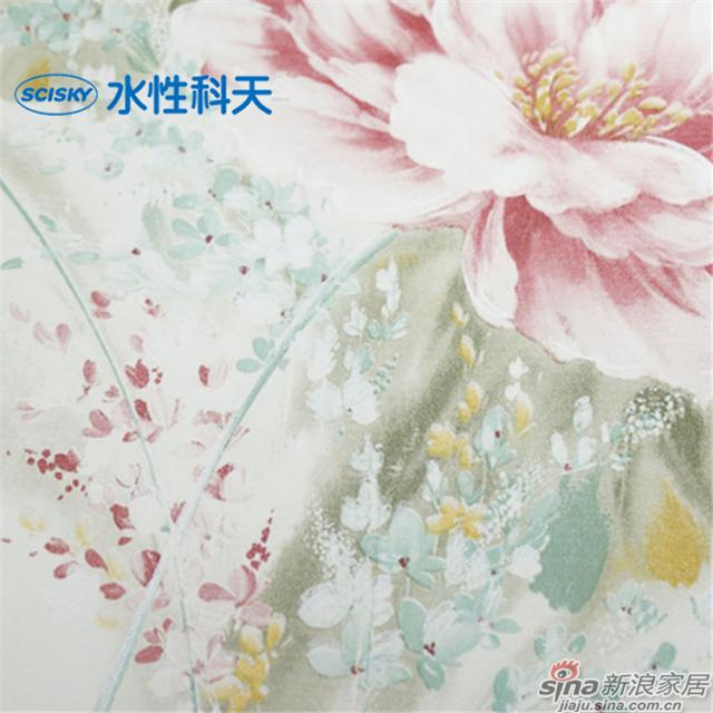 梦逐芳菲page20-35-1