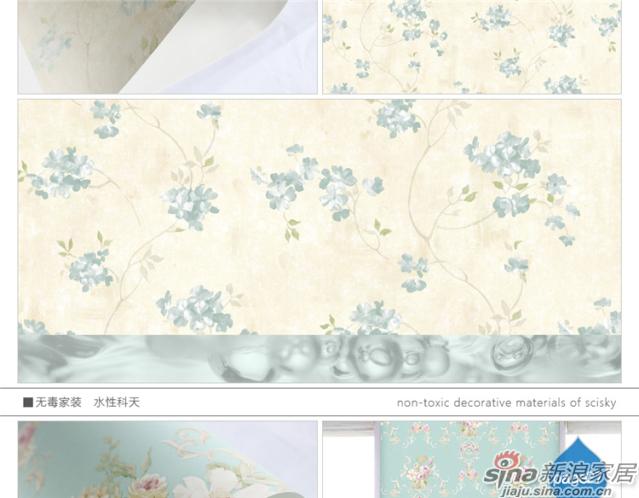 梦逐芳菲page20-35-19