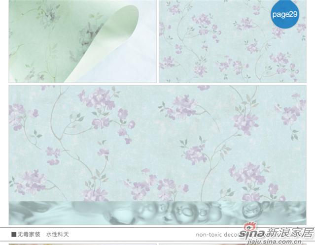 梦逐芳菲page20-35-22