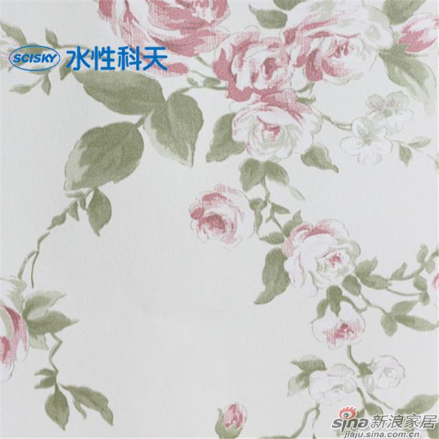 梦逐芳菲page20-35-4