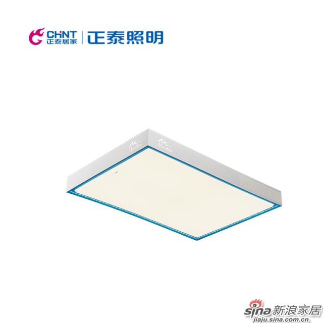 正泰照明吸顶灯 LED简约现代大气卧室灯-0