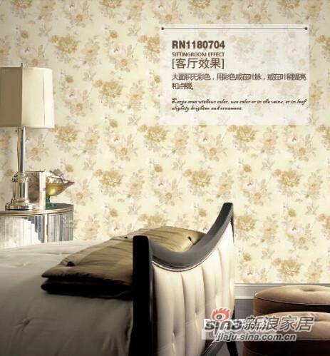 柔然壁纸 英国设计浪漫田园纯纸墙纸-1