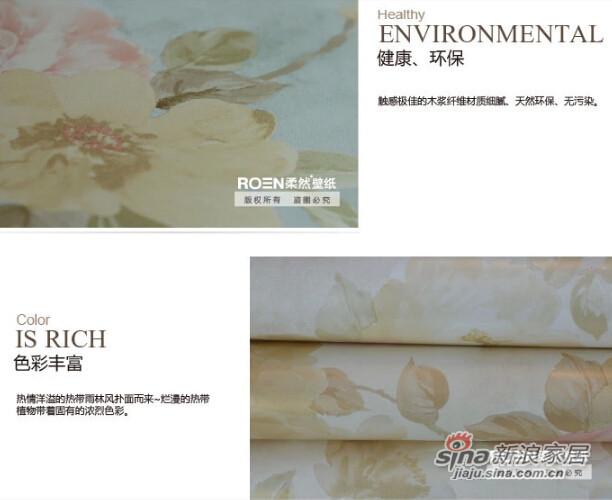 柔然壁纸 英国设计浪漫田园纯纸墙纸-2