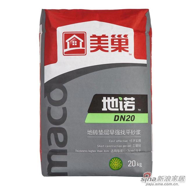 地诺 DN20(地砖垫层早强找平砂浆)