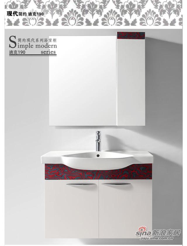尚高卫浴浴室柜卫浴柜-0
