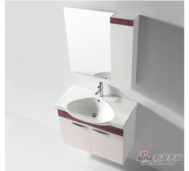 尚高卫浴浴室柜卫浴柜-1