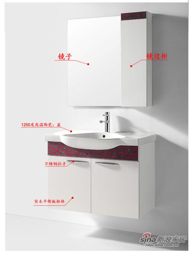 尚高卫浴浴室柜卫浴柜-2
