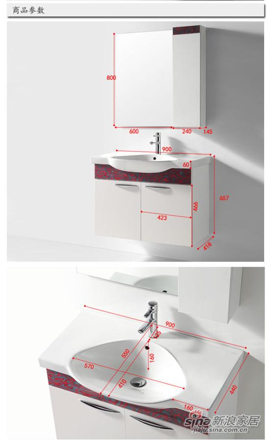 尚高卫浴浴室柜卫浴柜-3