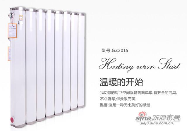 日上暖气片钢制型号:2015