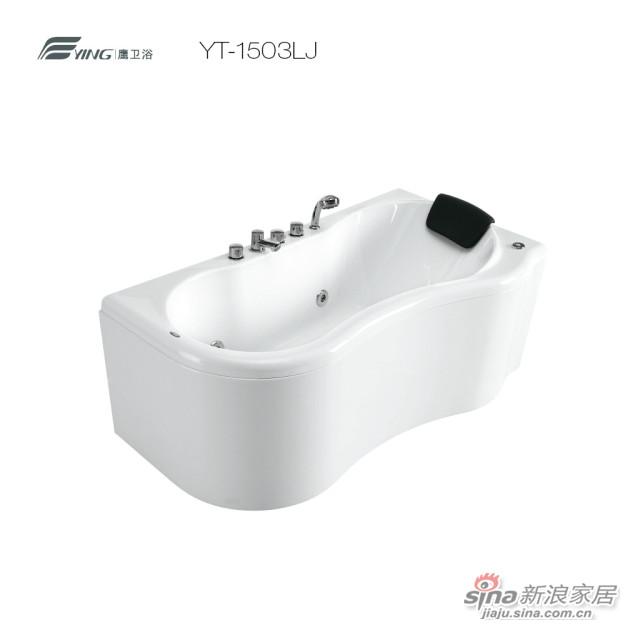 带裙板带龙头按摩浴缸YT-1503LJ