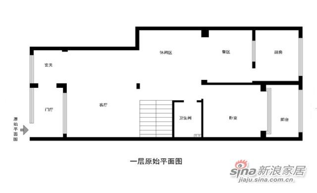 香山艺墅小区 -3