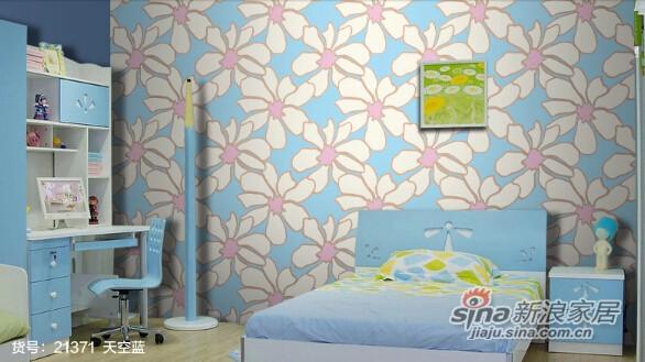 格莱美墙纸 荷兰进口现代简约纯纸壁纸-0