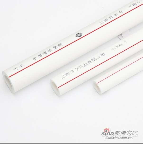 世丰PP-R热水管 S3.2   2.0Mpa
