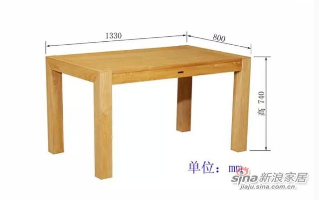 华丰YBRT1307餐桌椅-0
