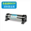 中央净水器JC-3000C