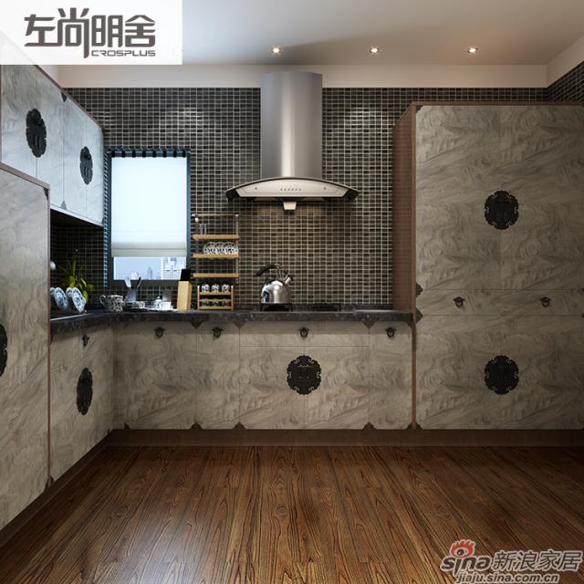 左尚明舍中式厨房