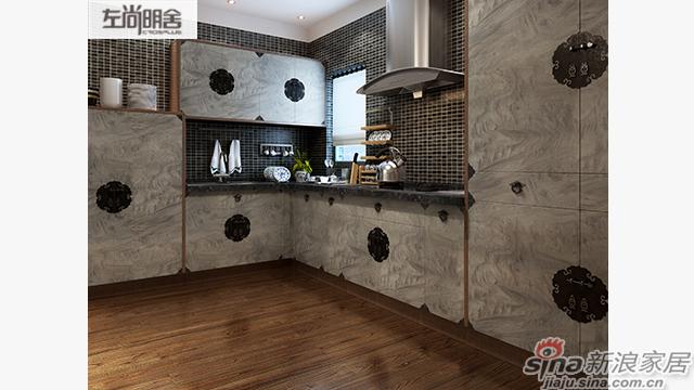 左尚明舍中式厨房-2