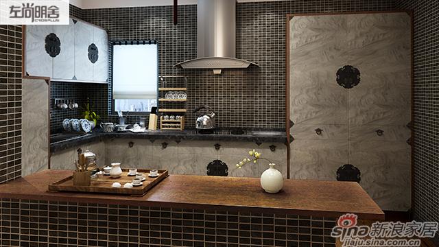 左尚明舍中式厨房-3